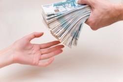 Способы погашения кредитной задолженности