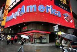 Bank of America пролетел с ипотекой