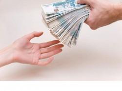 Обязательные критерии при оформлении кредита