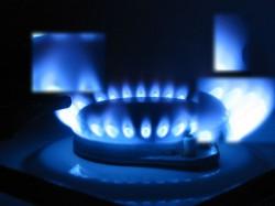 Расчет стоимости газификации
