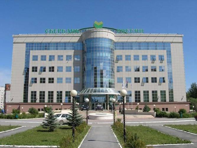 Юго-Западного банка Сбербанка России.