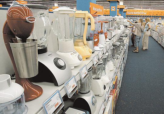 Покупка бытовой техники в интернет-магазинах