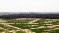 Земельные участки Новорязанского шоссе