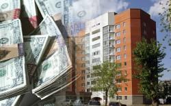 Продажа квартиры. Активная реклама