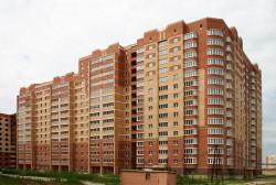 Дома и квартиры в Домодедово
