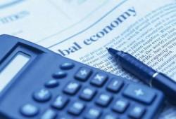 Программы для бухгалтерского учета
