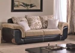 Как купить недорогой стильный диван?