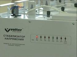 Как выбрать стабилизатор напряжения