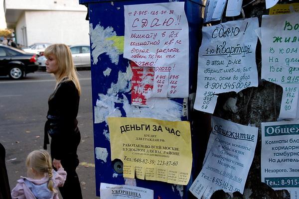 Аренда квартиры посуточно в Москве стоит дешевле гостиницы