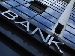 Почему банки возглавляют списки рейтингов аудиторских компаний?