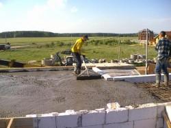 Использование бетона в строительной индустрии