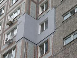 Способы утепления панельных домов