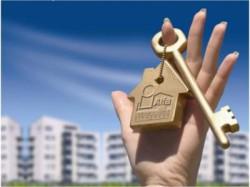 Некоторые нюансы приобретение недвижимости