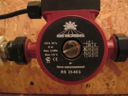 Циркуляционные насосы Grundfos – сделаем наши дома теплее