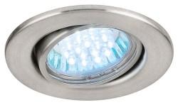 Типы точечных светильников и их характеристики