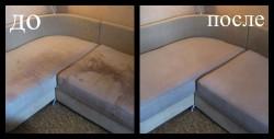 Вторая жизнь любимой мебели