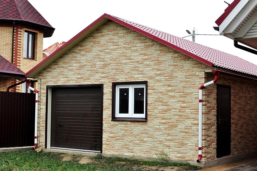 дома и гаража