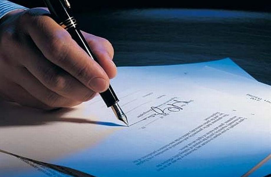 Основные пункты предварительного договора
