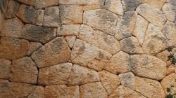Как самостоятельно изготовить дикий камень