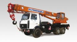 klintsy-ks-55713-6k-1