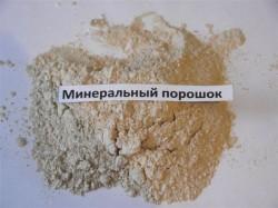 minporoshok