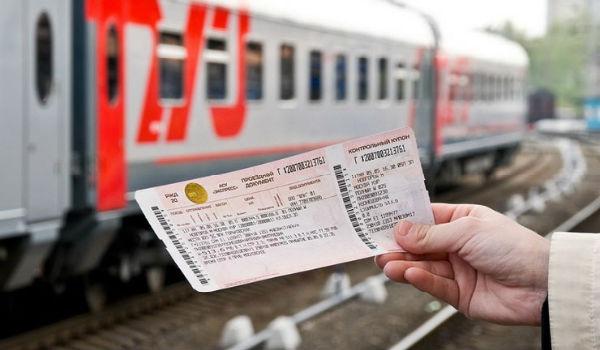 билет_1